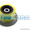 Запасные части для свеклоуборочной сельхозтехники Kleine, Ver-Vaet, и др. п - Изображение #1, Объявление #1625910
