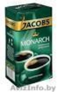 Продам кофе Jacobs, dallmayr prodomo, lavazza - Изображение #1, Объявление #1249353