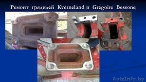 Капитальный ремонт плуга Kverneland  - Изображение #1, Объявление #1286756
