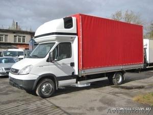 грузоперевозки город р.б. до 3х тон до 6 метров 20 кубов  мебельный фургон  - Изображение #1, Объявление #1447364