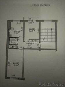 2-х комнатная квартира в Новогрудке  - Изображение #1, Объявление #1634351