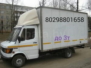 Грузоперевозки до 3т мебельный фургон (4,2/2,1/2,1) Грузчики. - Изображение #1, Объявление #1367717