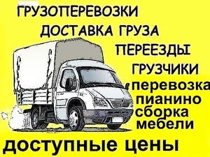 Вывезем любой мусор, хлам. Грузотакси. Грузчики - Изображение #1, Объявление #1681216
