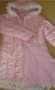 продажа верхней детской одежды из л/гард - Изображение #3, Объявление #88366