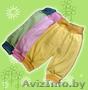 польская фирма Ania предлагает нижнее бельё для новорожденных - Изображение #2, Объявление #198060