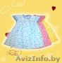 польская фирма Ania предлагает нижнее бельё для новорожденных - Изображение #6, Объявление #198060