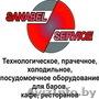 ООО Санабел сервис
