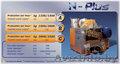 грануляторы /линии для пеллет, Объявление #320715