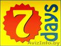 Продаем радиотелефоны, блютузы, факсы, МФУ по доступным ценам!, Объявление #436166