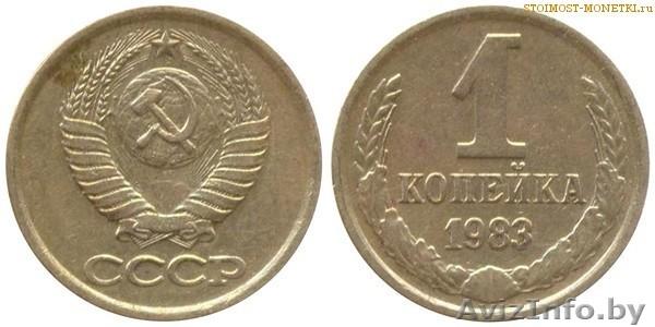 Куплю польские монеты 50 бани 2008 года молдова цена