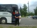 водитель туристического автобуса