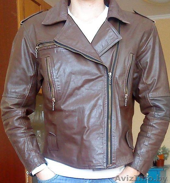 Кожаная Куртка Купить