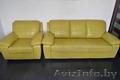 Мягкая мебель из натуральной кожи (диван+кресло)