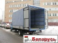 Междугородний квартирный переезд под ключ.Беларусь,  Россия,  Ка