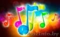 Музыка и ведение