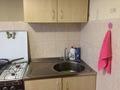 В центре Гродно квартира на сутки - Изображение #6, Объявление #1644971