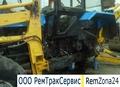 ремонт тракторов беларус мтз в Беларуси